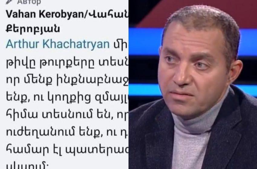 Նման պրիմիտիվ մտքեր արտադրողին վստահված է Հայաստանի տնտեսությունը