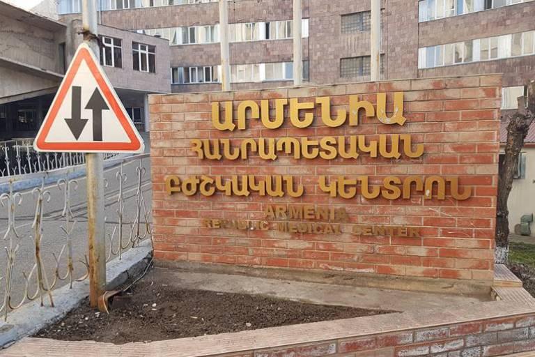 Արմենիա ԲԿ-ում հրաժարվել են չափել թոքաբորբով հիվանդի սատուրացիան